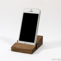 Phone Slim